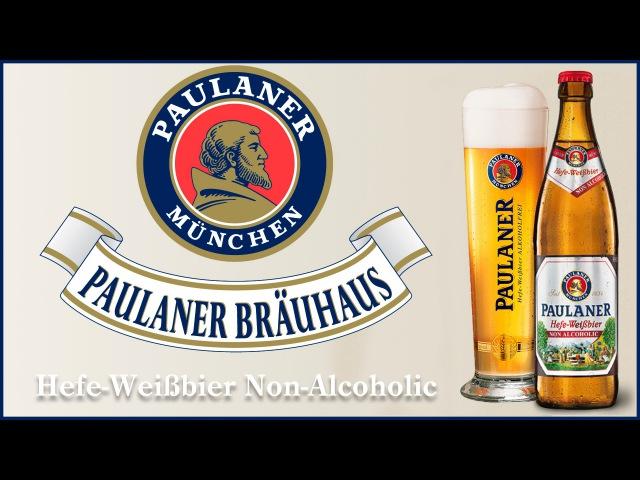 Дегустация Paulaner Hefe Weißbier Non Alcoholic