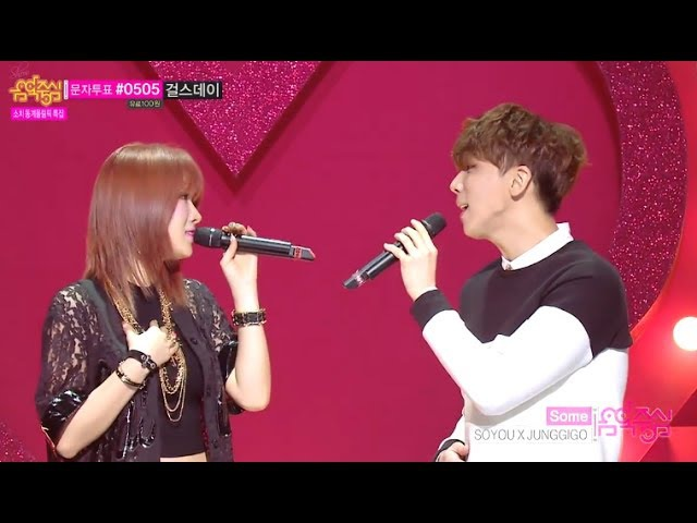 SoYou X JunggiGo - Some, 소유 X 정기고 - 썸, Show Music core