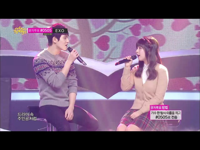 【TVPP】Lee Jonghyun(CNBLUE) - Love Falls (Duet with Juniel), 사랑이 내려 @ Special Stage, Music Core Live