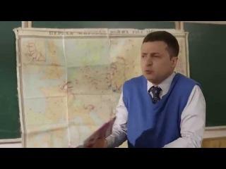 18 Зеленский обматерил Власть. Съёмки фильма Слуга народа Студия 95 квартал.