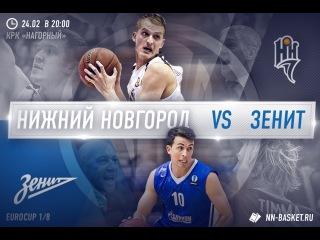 Eurocup 1/8 Nizhny Novgorod vs. Zenit Promo
