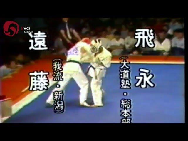 Hokutoki 1990