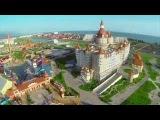 Город-отель Бархатные сезоны, Сочи