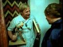 Тёща выгоняет зятя Родня (1981)