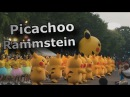 BugagaTV Picachoo - Rammstein