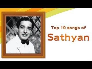 Top 10 Songs of Sathyan | Malayalam Movie Audio Jukebox