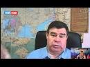 Истерия Запада по поводу политики России. Григорий Кваснюк (2 часть)