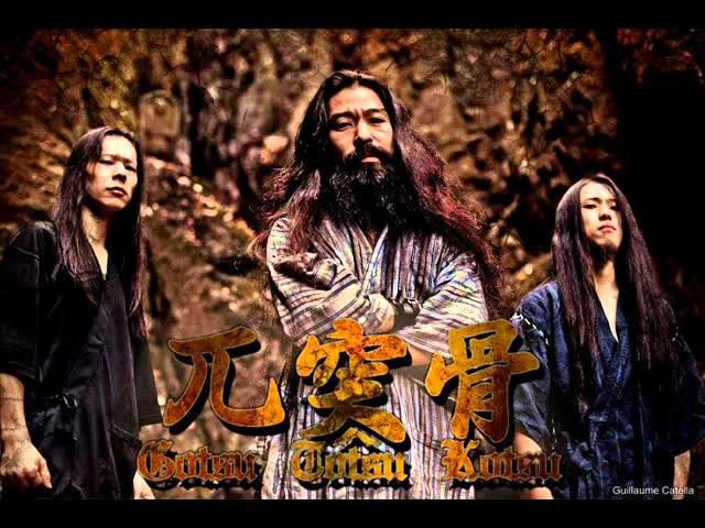 Gotsu Totsu Kotsu (兀突骨) - Harakiri (ハラキリ)