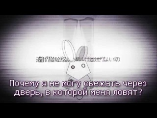 Hatsune Miku (Kagamine Rin & Len) - Doll of Building Blocks (rus sub)