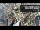 On the roofs Shun Hing tower RESOURCE
