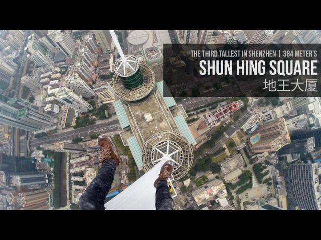Shun Hing Tower in Shenzhen