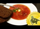 How to make borsch soup like a slav Borscht recipe Cooking with Boris