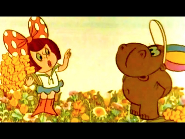 Приключения Малыша Гиппопо - советские мультики для детей