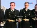 ддт КАПИТАН КОЛЕСНИКОВ ПАМЯТИ ПОГИБШЕЙ ПОДЛОДКИ КУРСК ддт