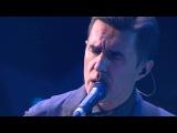 Вячеслав Бутусов - Гудбай, Америка (live)