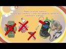 Раздел видео-пособия «ФизкультУРА!» «Лёгкая атлетика»