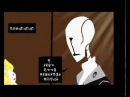 Gaster's Freedom #2: Flowey Confrontation  (Undertale Comic Dub)