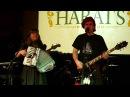 Wallace band Белоголовый ведьмак