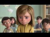 Головоломка/Inside Out (2015) Трейлер №3 (дублированный)