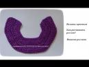 Реглан крючком - расчеты реглана - вязание крючком - Raglan hook - calculations raglan