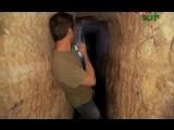 Города подземелья.22.Пророчества, сокрытые под землей
