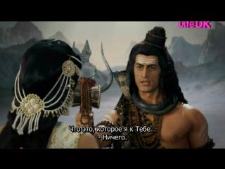 Шива прогоняет Сати