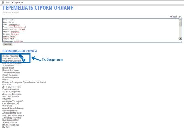 Webguard.pro скачать - фото 6