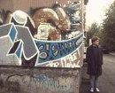 Лена Тельминова фото #13