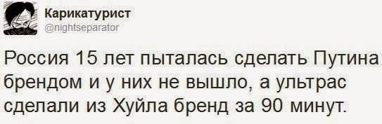 Украинскую делегацию не пустили в зал суда над Савченко - Цензор.НЕТ 7651