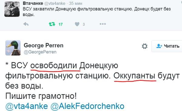 """Желание России """"понастроить газопроводов"""" в ЕС не имеет экономической логики, - Bloomberg - Цензор.НЕТ 1993"""