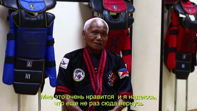 Приезд Грандмастера Родель Дагок и Тухона Ноной Гарручо в Казань