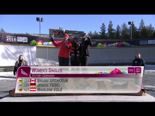 Lillehammer 2016 - Women's Luge
