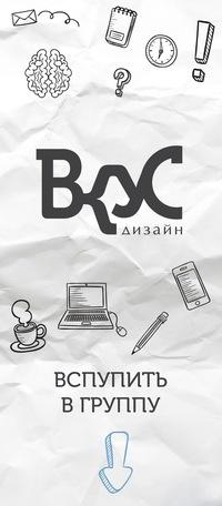 Дизайн графический спб