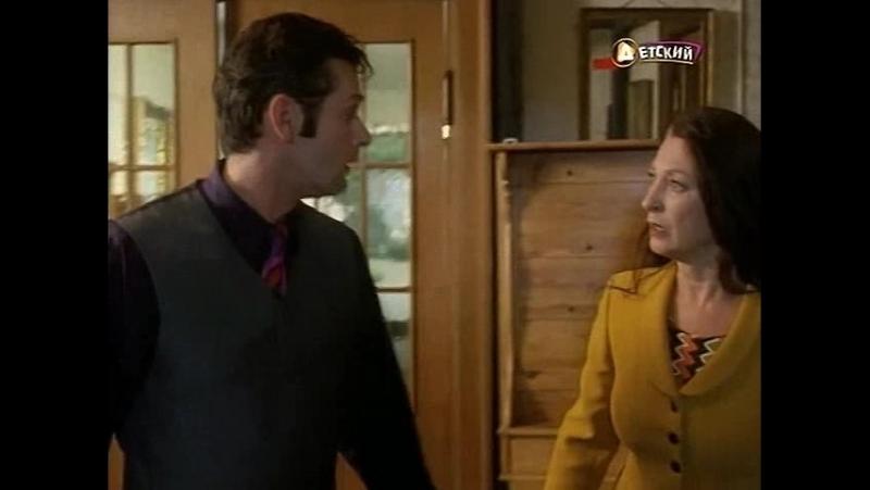 Детективы из табакерки / Die Pfefferkörner (2-й сезон, 2-я серия) (2001-2002) (семейный)