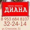 """Магазин-ателье """"Диана"""" в Кирове"""