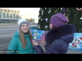 Гриша в Луганске.  Елка, и Луганчане(Часть 1_2)