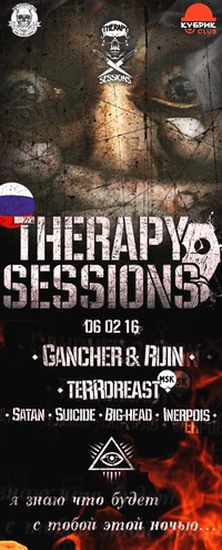 Therapy Sessions: Russian Team @ Кубрик club