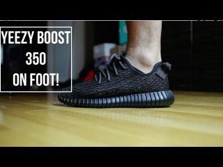 Black Yeezy Boost 350 On Foot Video!