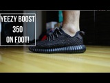 Black Yeezy Boost 350 On Foot Video!