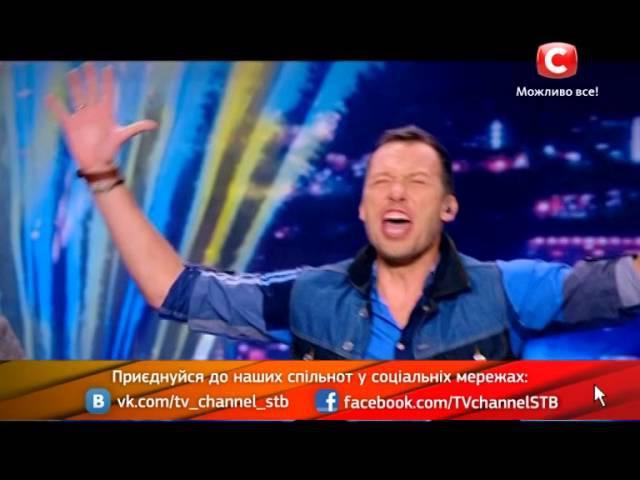 Ярослав Митович - Україна має талант-7 - Кастинг в Киеве - 07.03.2015