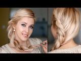 Прическа на длинные волосы коса Рианны своими руками, быстро и легко