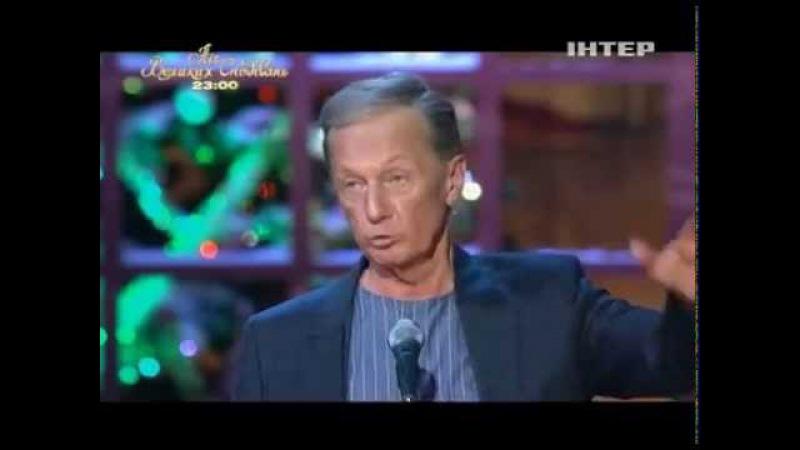 Михаил Задорнов Задорный юбилей 65 лет