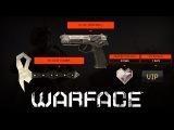 Обзор Чита на Warface EU+Пин-Код.