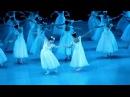 Жизель (танцы виллис)