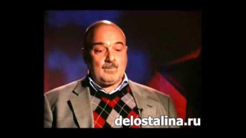 А. Мартиросян - Заговор генералитета против Сталина (1,2 части)