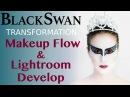 Black Swan Transformation Makeup Flow Adobe Lightroom Develop 映画ブラックスワン変身 化粧方法とライトルーム現