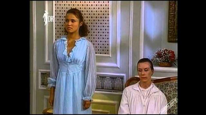 Тихие Воды / Las Aguas Mansas 1994 Серия 117