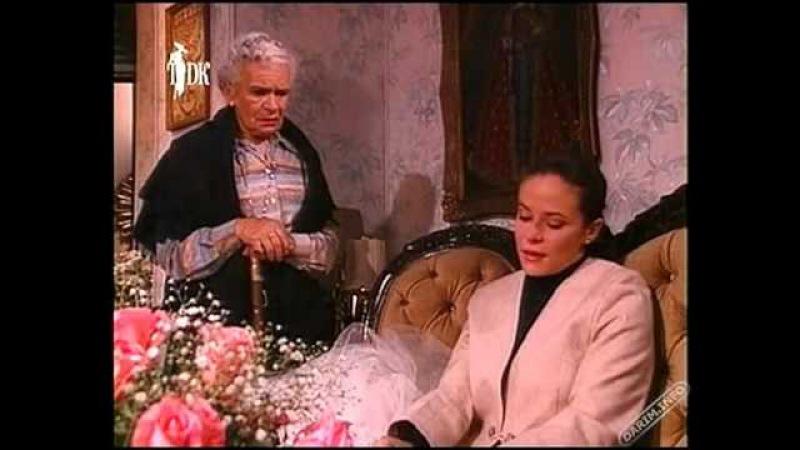 Тихие Воды / Las Aguas Mansas 1994 Серия 111