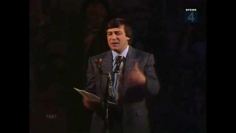 Хазанов на юбилее Райкина в 1987ом