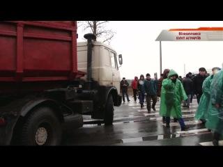 Страница 2. В Винницкой области прошел протест аграриев против изменений в Налоговый кодекс - «Надзвичайні новини»: оперативна кримінальна хроніка, ДТП, вбивства
